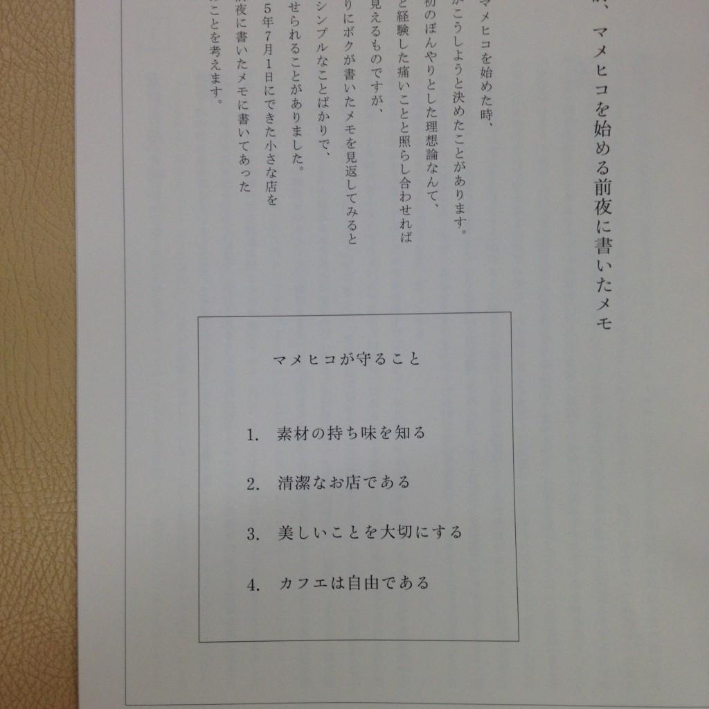 IMG_5455[1]